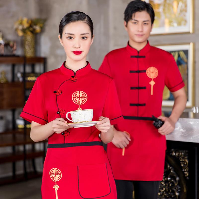 快餐厅火锅店酒楼服务员短袖工作服串串烧麻辣烫员工制服家常菜服