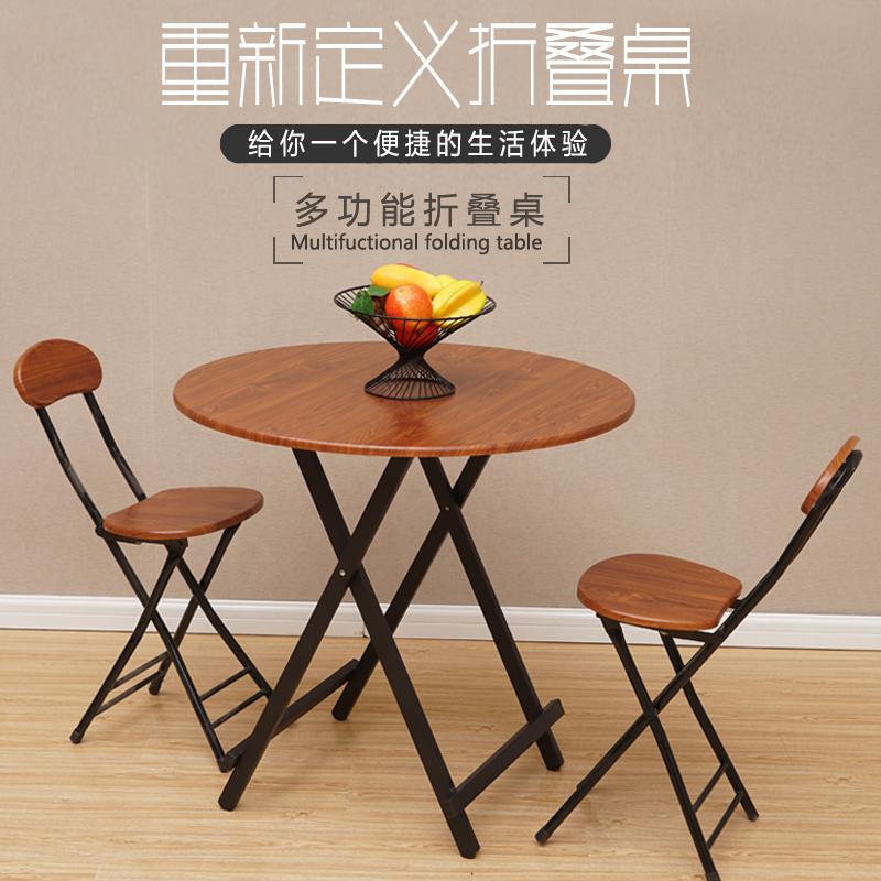 家用简易折叠桌户外餐桌摆摊桌小户型吃饭茶几两用便携实木圆桌热销381件包邮