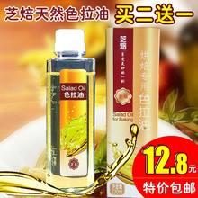 Растительные масла / Соусы для приправы > Соевое масло.