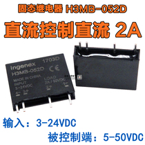 线路板SSR24v12dc52A直流控制直流052DH3MB小型固态继电器
