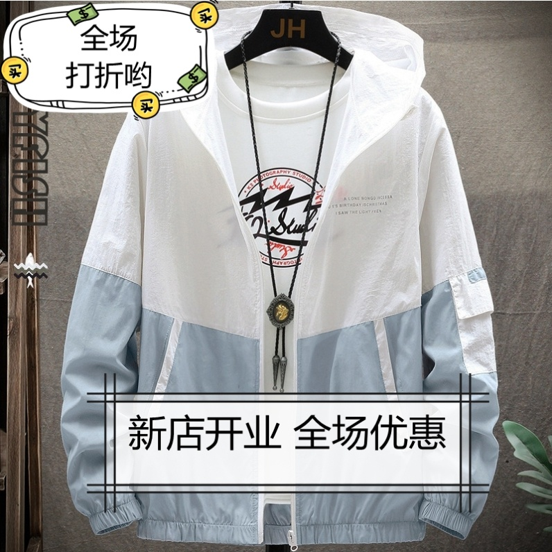 Ultra thin and breathable outdoor fashionable double layer sun proof clothes for men 2020