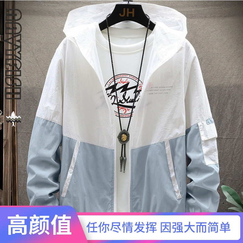 Double sunscreen mens summer new clothes ultra thin breathable skin clothes cycling fishing coat ice youth long sleeve