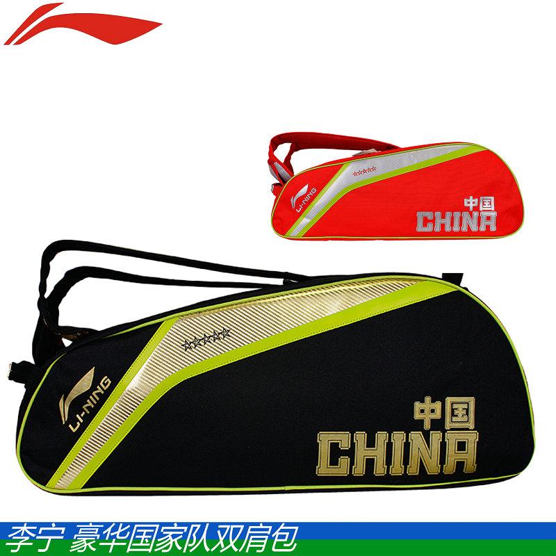 Действительно пакет li ning ABJH134 бадминтон super pack полностью может разнообразие пакет рюкзак сумка лес красный путешествие подлинный