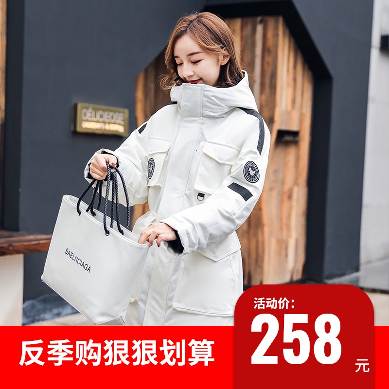 Canadian style waterproof goose ski down jacket off season outdoor military uniform loose mens and womens medium and long couple