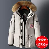 232321522秋冬新款羽绒服女轻薄款显瘦修身外套潮2016龙狮戴尔