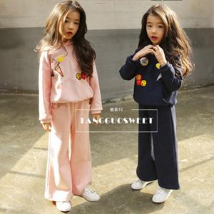 女童秋冬时髦套装运动2020新款韩版秋装洋气儿童卫衣阔腿裤两件套