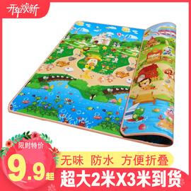 环保宝宝爬行垫加厚爬爬垫儿童折叠防潮泡沫地垫婴儿童游戏毯家用