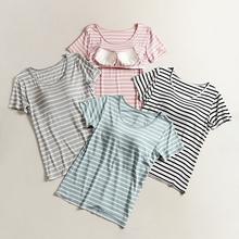 带胸垫短袖T恤女夏文胸罩杯一体打底衫莫代尔宽松家居服睡衣上衣