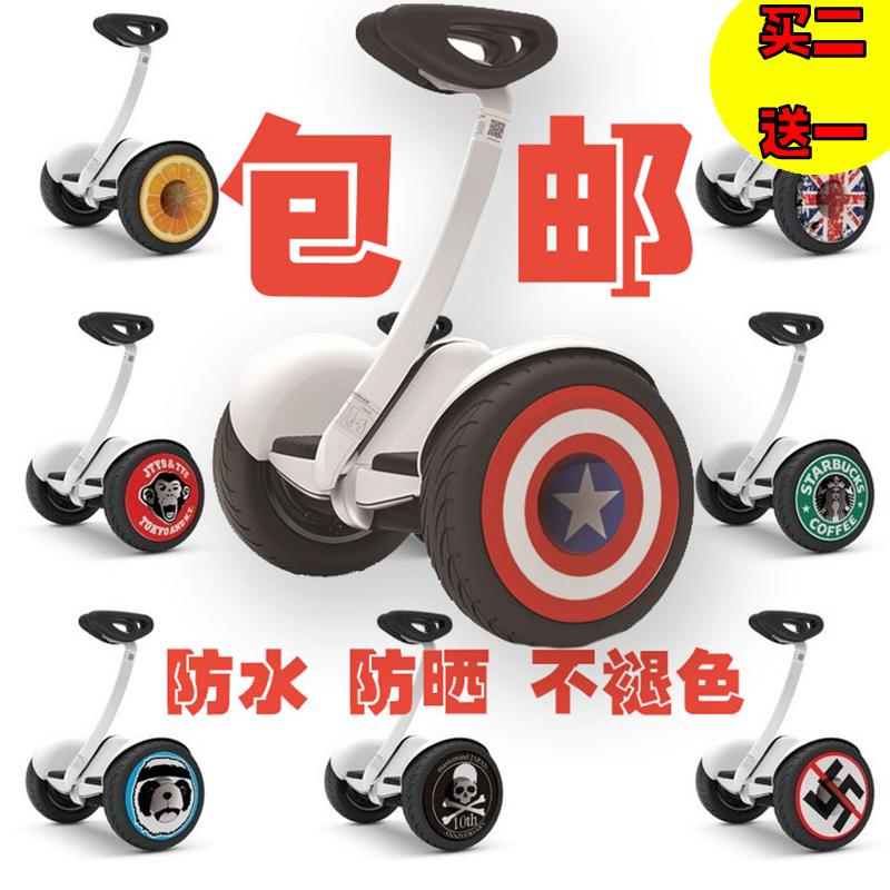 Сяоми девять электричество шаг баланс автомобильные наклейки бумага капитан америка сяоми баланс автомобильные наклейки бумага фольга колесо декоративный паста