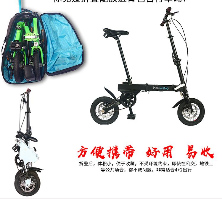 小型家用减肥健身运动自行车背包式超轻便携动感室内瘦身燃脂单车