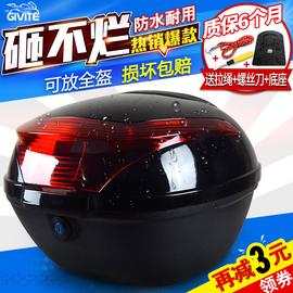 GIVIte摩托车后备箱通用特大号电动电瓶车后尾箱加厚踏板车储物箱图片