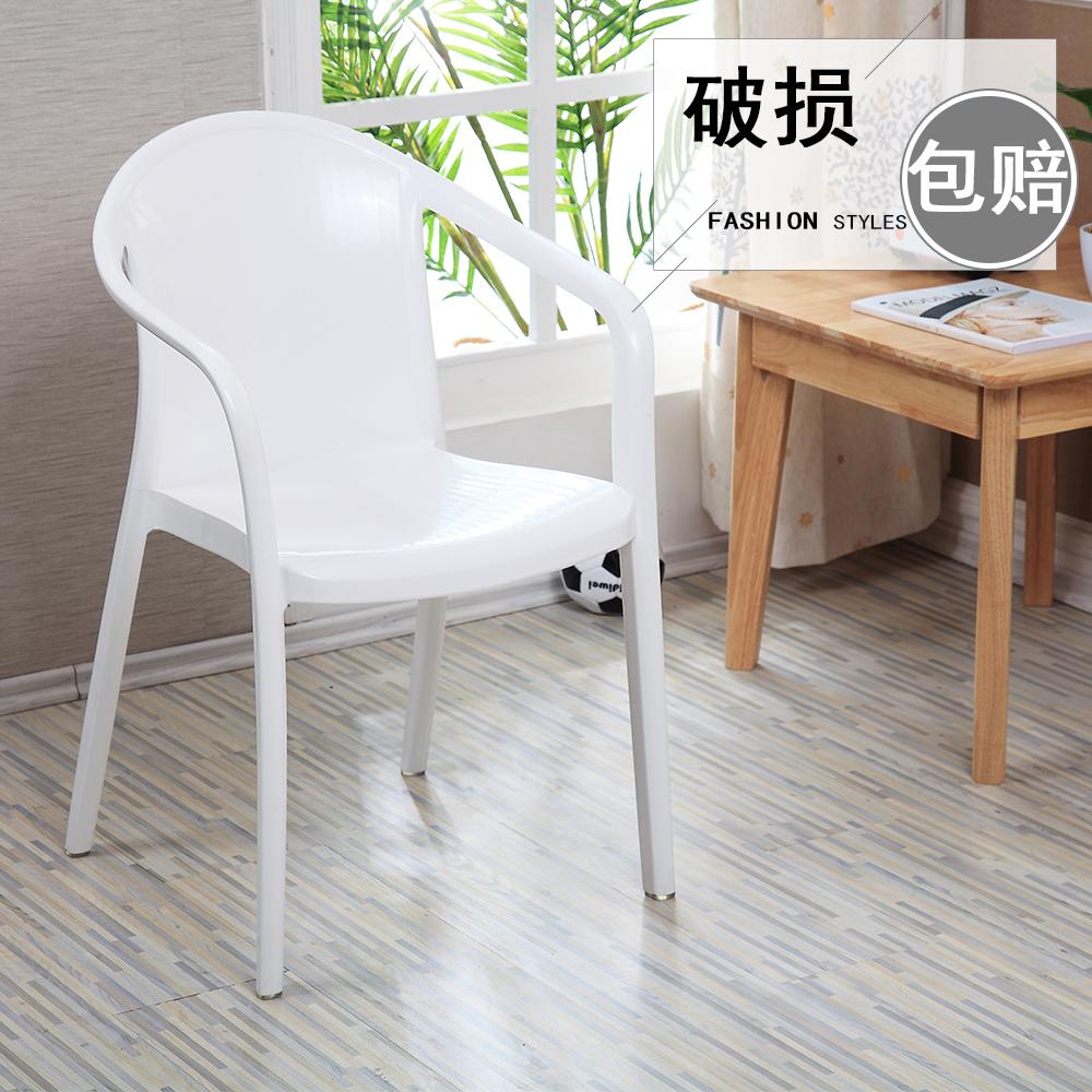 加厚白色餐椅现代简约塑料北欧时尚休闲椅子餐厅扶手椅防滑靠背椅
