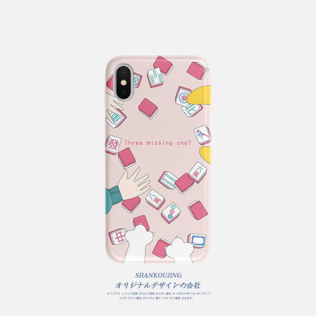 山口井 iPhone手机壳6splus/7/8p苹果XR/xsmax硅胶全包磨砂少女