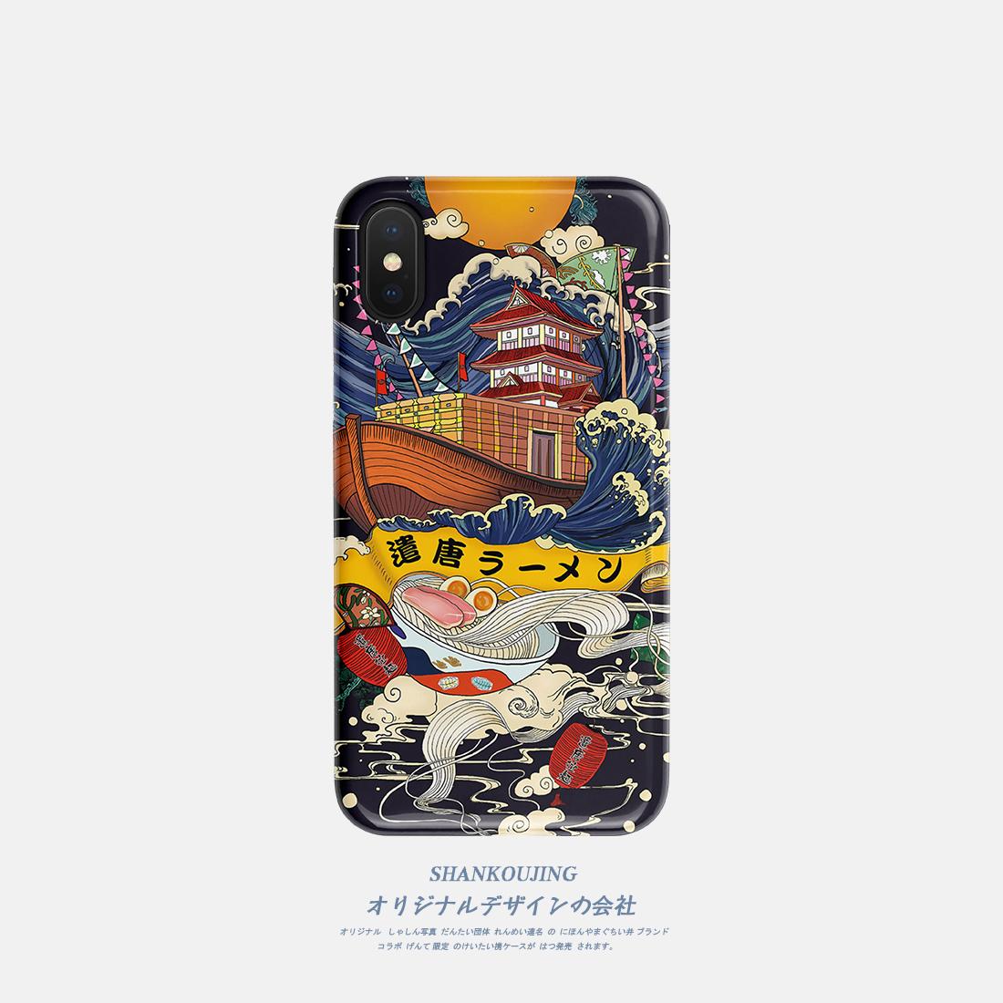 山口井 日系插画复古iphone7plus手机壳xr/max苹果xs硅胶6s/8磨砂