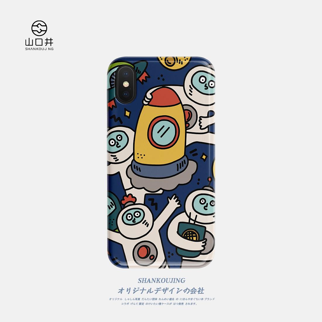 山口井 太空舱原创iPhone11promax手机壳8p苹果XS/XR磨砂6s硅胶软