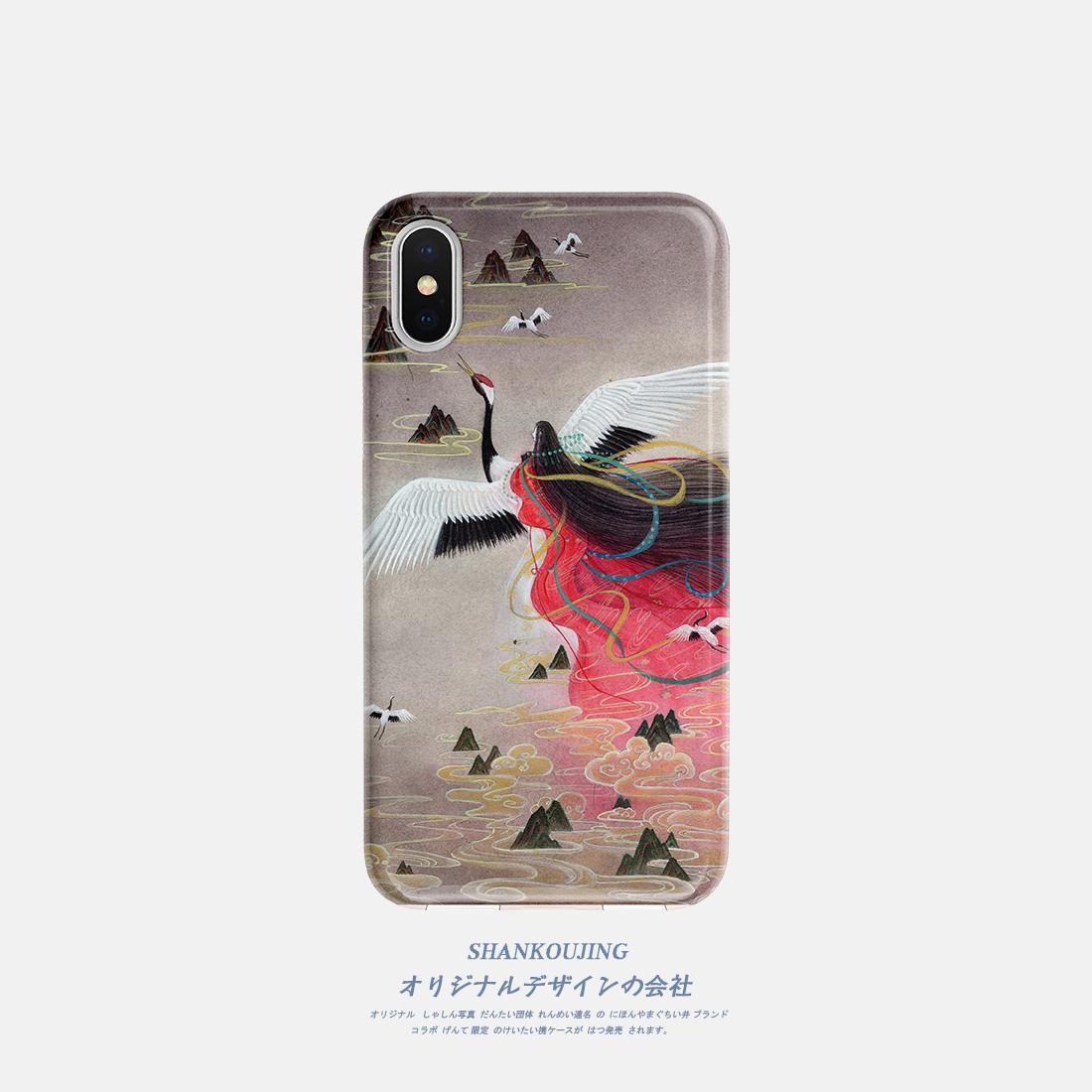 日系插画6s苹果iPhone7plus/8p手机壳xs/xr/max硅胶软壳磨砂全包