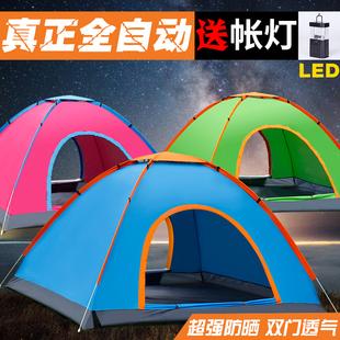 户外帐篷2秒全自动速开 2人3-4人露营野营双人野外免搭建沙滩套装图片