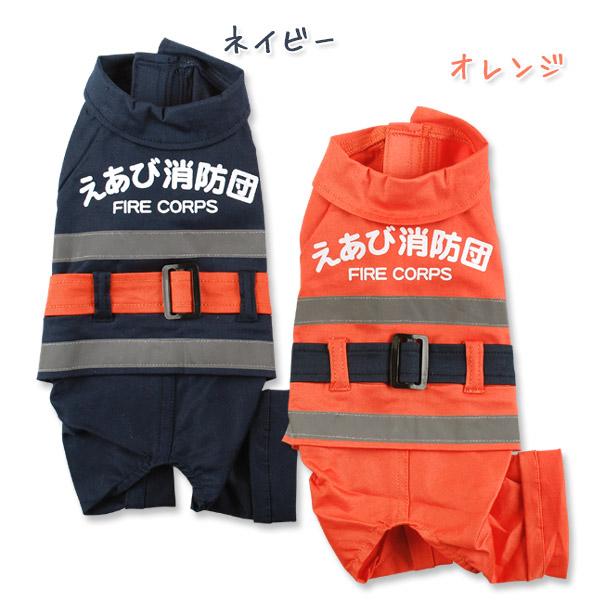 尼克家 日本AirBallon消防突击小队 柴犬cos聚会衣服 胸围50左右