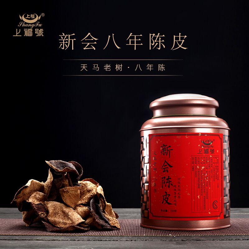 Новый может исключительно вручную пегас чэн кожа восемь год чэн в точкудцать год чэн красный кожа старый чэн кожа сухой 100g/ бак специальное предложение