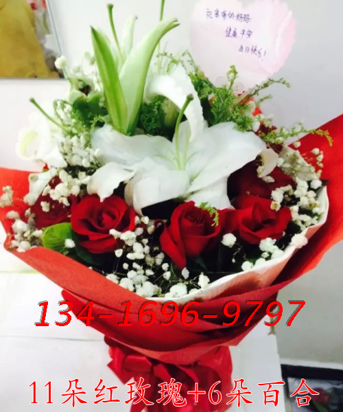 Henan Luoyang Xigong District Old City Jianxi District Fuhe District Flower delivery express City Distribution