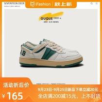 古雀Guque情侣小众原创设计日系小白鞋男夏季复古德训低帮板鞋子