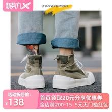 古雀高帮板鞋男学生厚底百搭帆布潮鞋韩版潮流2020新款青少年鞋子