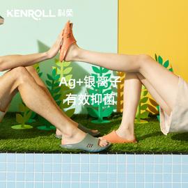 KENROLL科柔专柜同款家用防滑拖鞋情侣男女夏浴室内冲凉洗澡四季图片