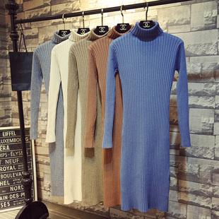 秋冬季修身显瘦高领针织毛衣裙子