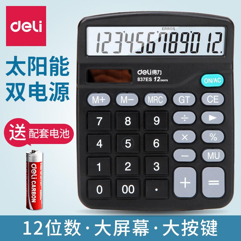 Калькуляторы Артикул 527133833257