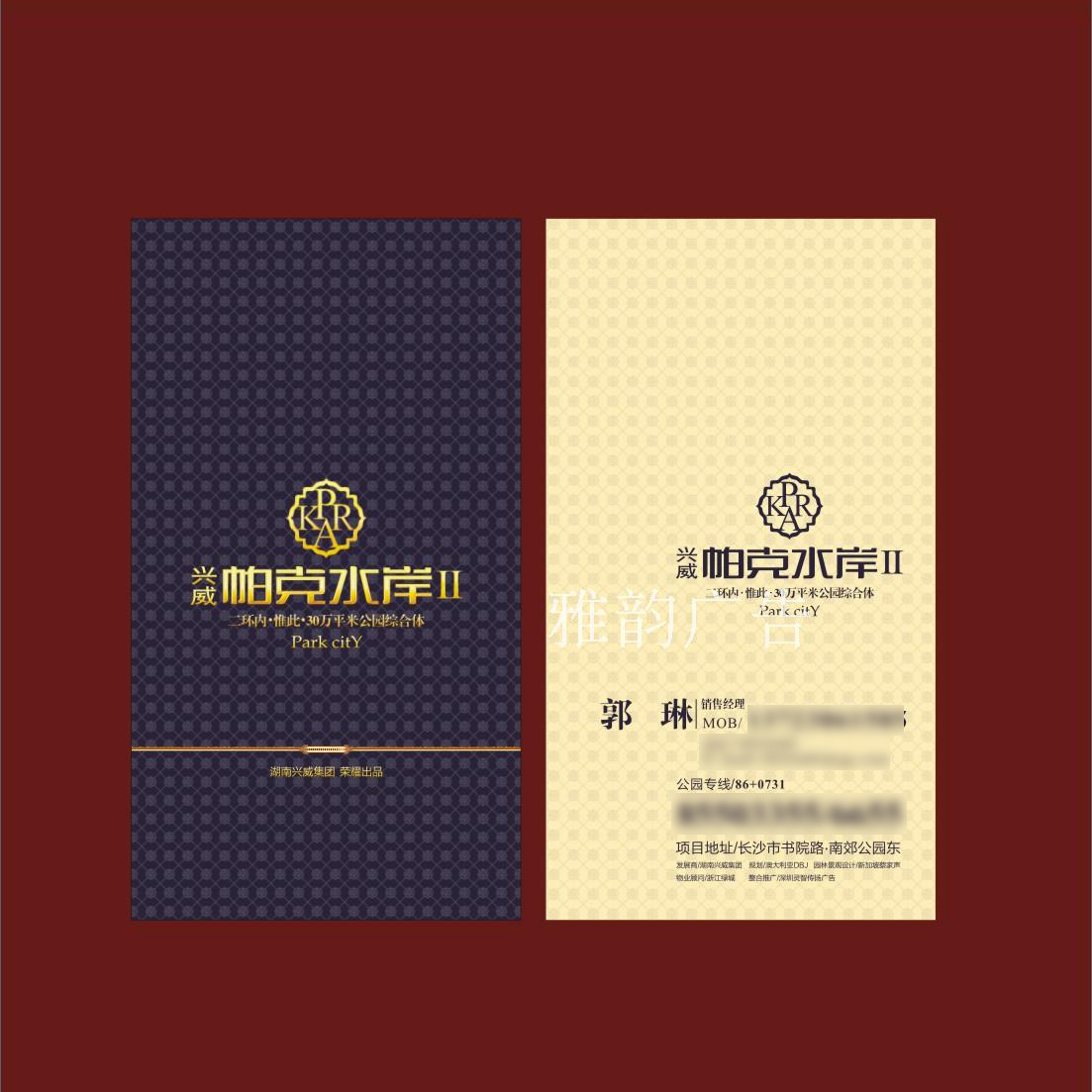 Business card design, printing and customized production of two-dimensional code waterproof color business card rounded corner advanced card printing double-sided lamination
