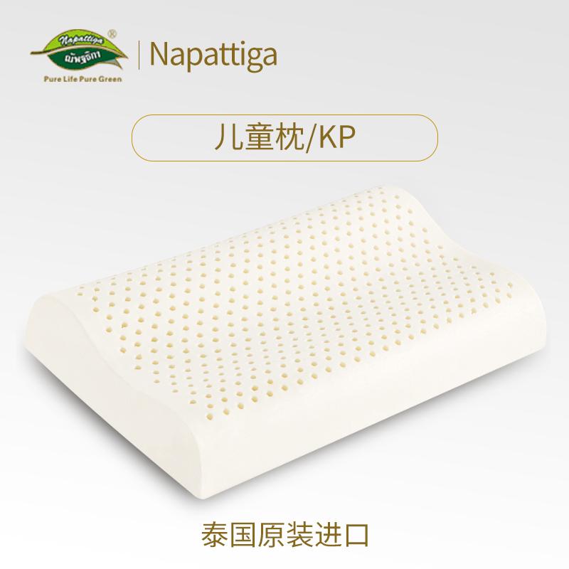 儿童枕/KP