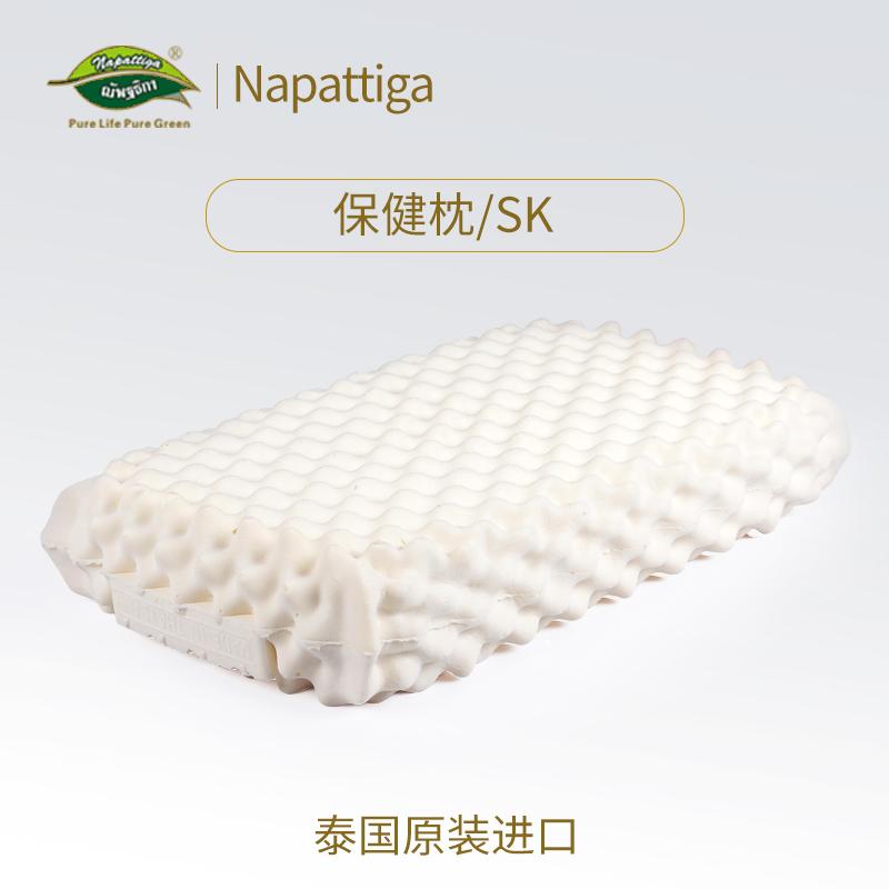 保健枕/SK
