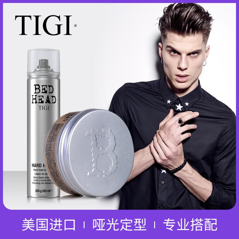 五折促销tigi发胶男套装定型喷雾无味灰色