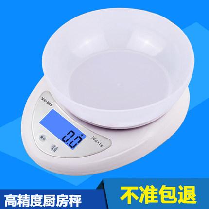 精准家用厨房秤小电子称食物药材称蛋糕烘焙克重秤5kg/1g迷你台秤