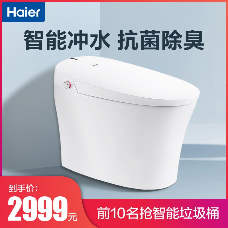 海尔智能马桶盖全自动一体式家用冲洗洗屁烘干坐便器加热马桶