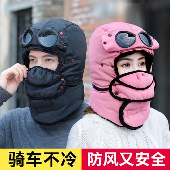 雷锋帽女冬季冬天加厚保暖电动车棉帽子男护目镜片面罩