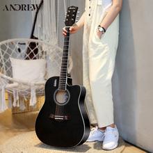 安德鲁单板民谣吉他初学者学生40寸41寸木吉他入门自学吉它男女