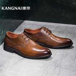 康奈男鞋春季复古德比鞋男士商务正装皮鞋英伦潮流尖头方根单鞋子