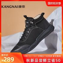 康奈男鞋潮流休闲2020秋冬款纯色短筒低跟系带时装靴平跟男棉鞋