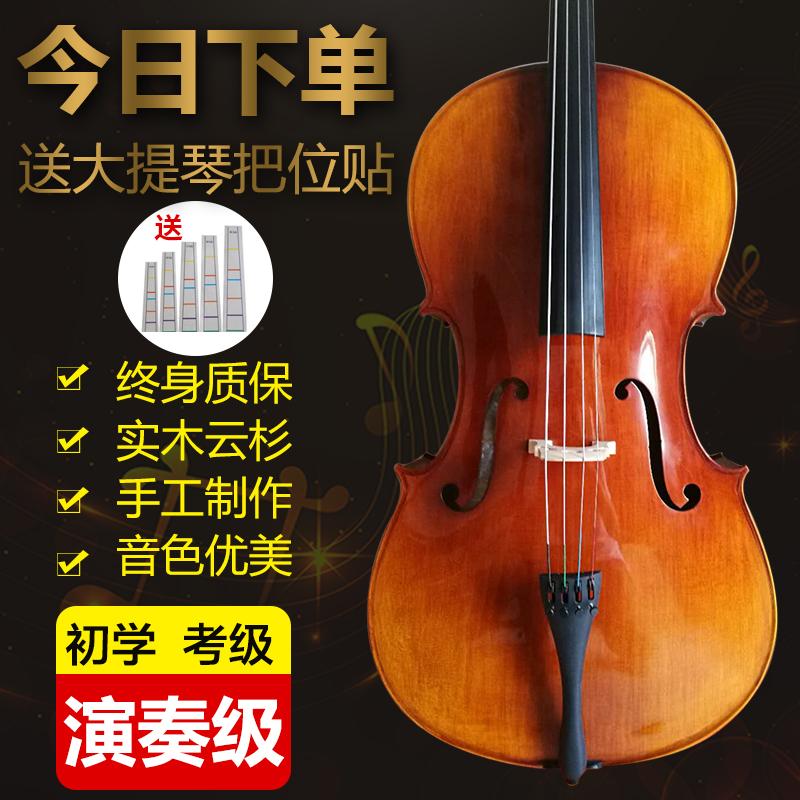 米兰乐器初学者手工实木云杉成人儿童演奏级大提琴发货前音调试好
