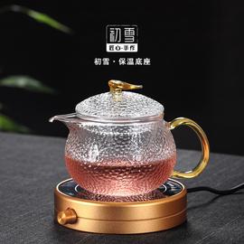 茶壶保温底座电热恒温宝玻璃壶加热底座温茶器保温碟大号加热杯垫