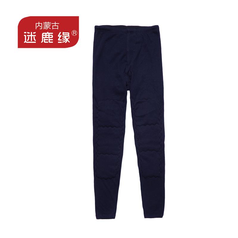 Pantalon collant jeunesse 1310N13 en coton - Ref 774289 Image 2