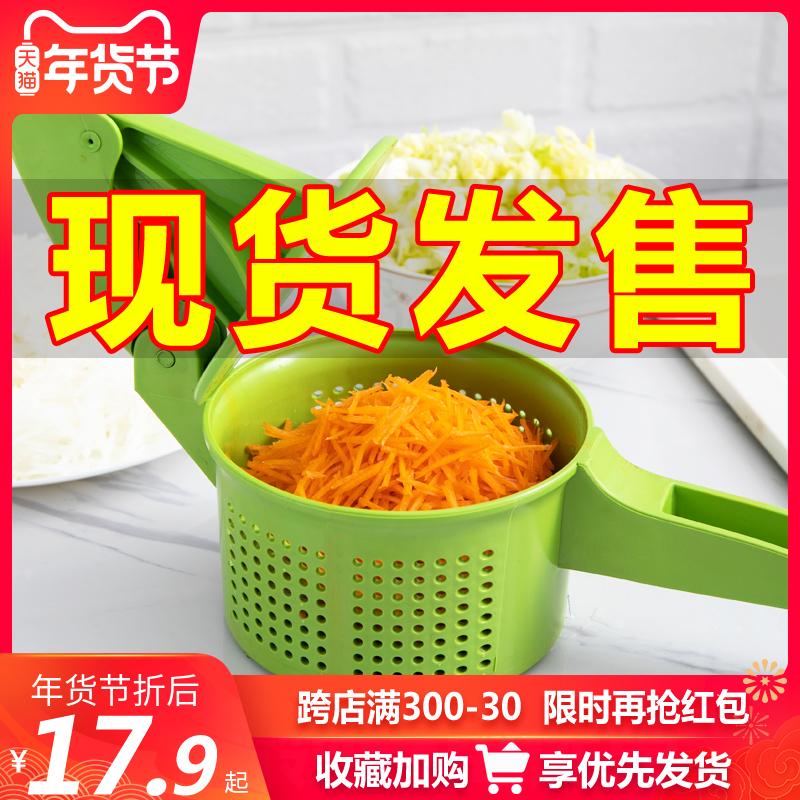 菜馅挤水器布袋拧干蔬菜脱水器手压式饺子白菜脱水厨房神器小工具