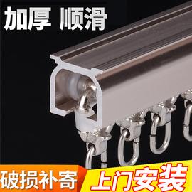 加厚窗帘轨道滑轮顶装挂钩式滑道轨拉杆盒窗帘杆单杆配件支架打孔图片