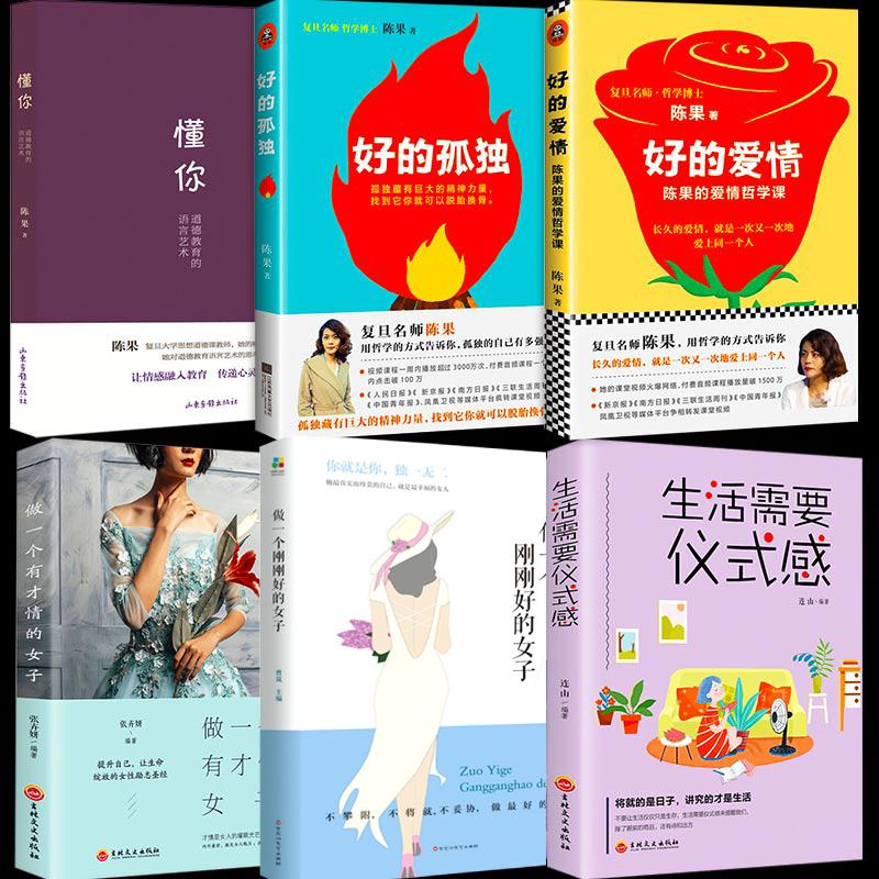 抖音书籍:读完这5本书,让你跟任何人都聊得来