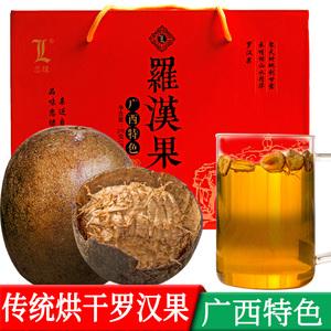 恋绿茶叶 传统烘干罗汉果 广西桂林永福特产 罗汉果茶12个礼盒装