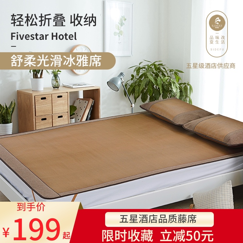 Декоративные одеяла и подушки / Прикроватные коврики Артикул 618276148657