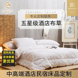 定制四件套被子被芯斯得福民宿路客中高档酒店宾馆同款床上用品图片