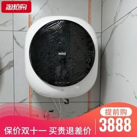 DAEWOO/大宇 ODW30-M2CW韩国壁挂式洗衣机洗烘一体婴儿童小型挂壁
