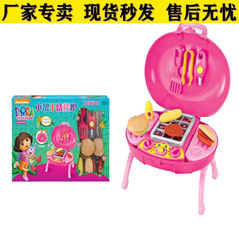 正版群丰朵拉过家家小家电 野外烧烤炉 小帮手烧烤炉 礼盒玩具